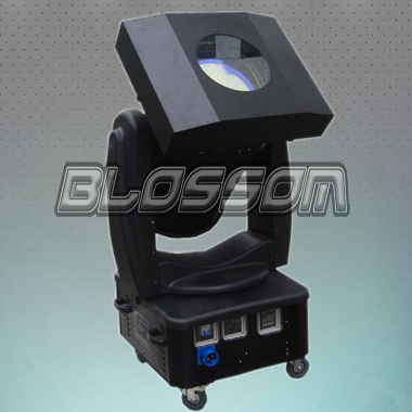Moving Head Discolor Searchlig...